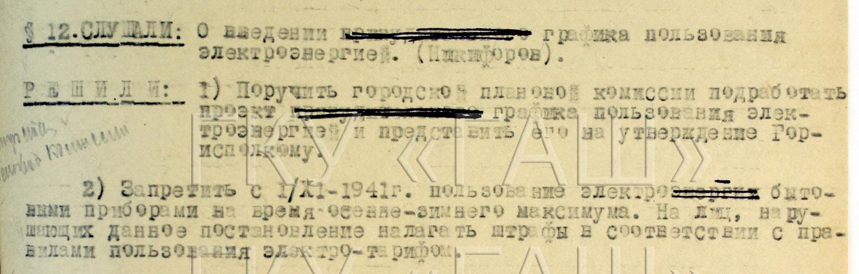 Телефонный Справочник Шадринск
